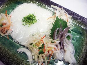 gen8_food001