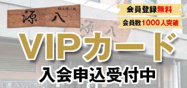 gen8_banner04
